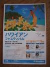 2009sato_842