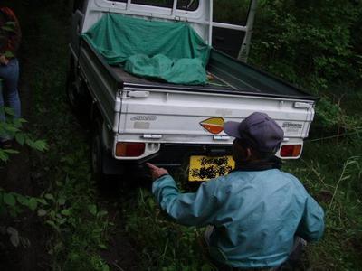 2009sato_2197