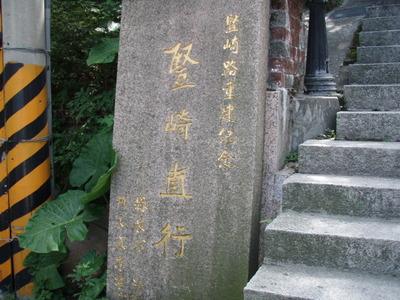 2009sato_2738